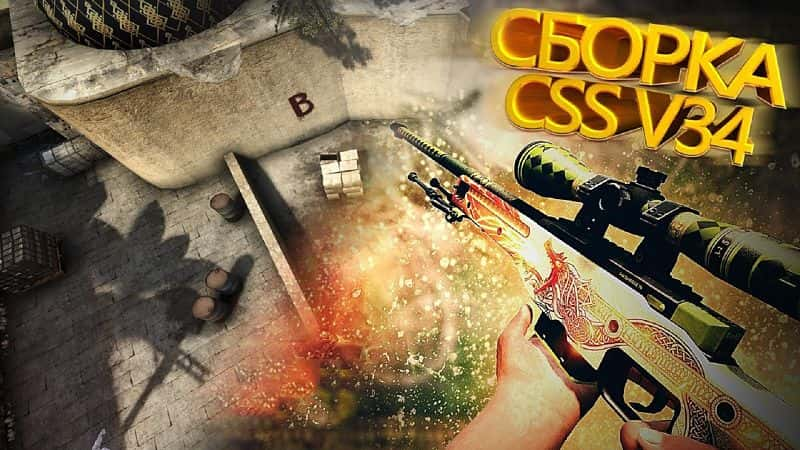 Cs go со скинами [PUNIQRANDLINE-(au-dating-names.txt) 69